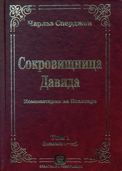 201285r